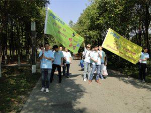 Activitățile din parcul Gucun, toamna anului 2014 2