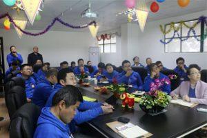 Alibaba Training & Sharing pentru GM, 2015