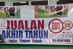 Bannerul a fost tipărit de WER-ES2502 din Malaezia