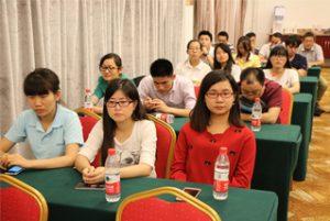Întâlnirea de grup în Wanxuan Garden Hotel, 2015 2