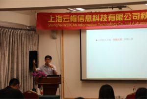 Schimbul de întâlniri în hotelul Wanxuan Garden, 2015