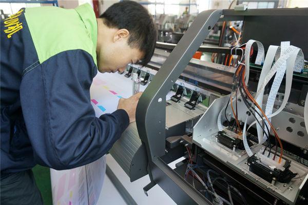 Atelier de fabrică
